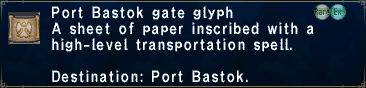 PortBastokGateGlyph