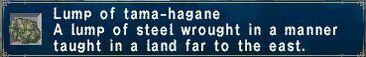 Tama-Hagane