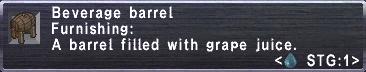 Beverage Barrel