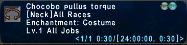Pullus torque