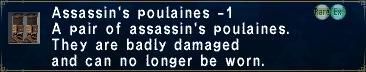 Assassin's Poulaines Minus 1