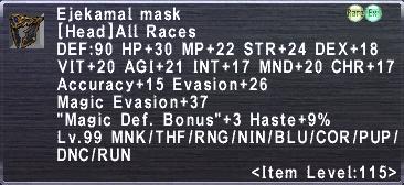 Ejekamal Mask