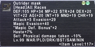 Outrider Mask