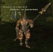 Mamool Ja Spearman