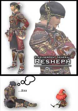 User-Resheph