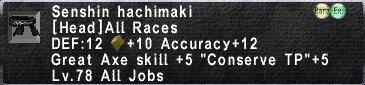 Senshin Hachimaki