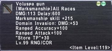 Voluspa Gun