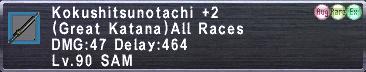 Kokushitsunotachi +2
