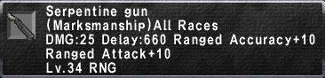 Serpentine gun