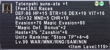 Tatenashi Sune-Ate +1