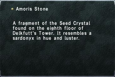 Amoris Stone