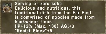 Serving of zaru soba