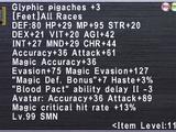 Glyphic Pigaches +3
