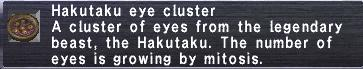 HakutakuEyeCluster