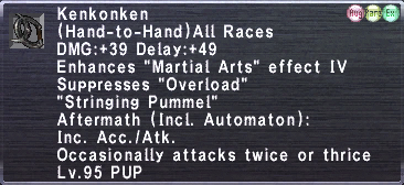 Kenkonken95