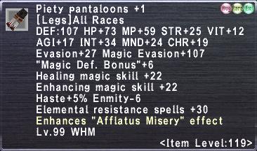 Piety Pantaloons Plus 1