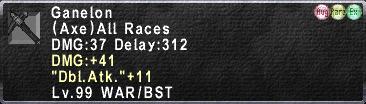 Trial3287