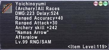 Yoichinoyumi (119-2)
