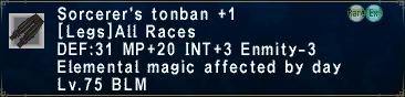 SorcerersTonbanPlus1