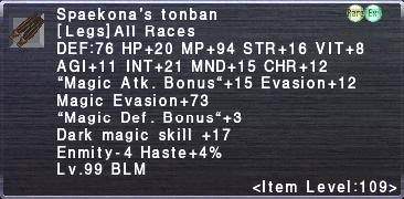 Spaekona's Tonban