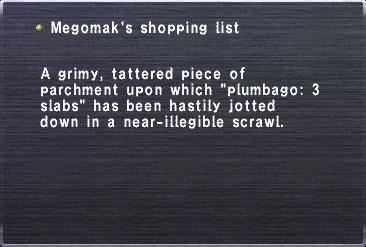 Megomaks Shopping List