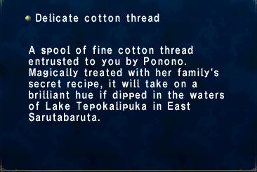 Delicate cotton thread