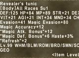 Revealer's Tunic