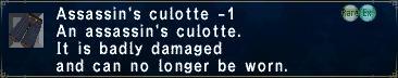 Assassin's Culotte Minus 1