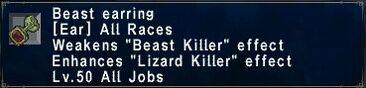 BeastEarring