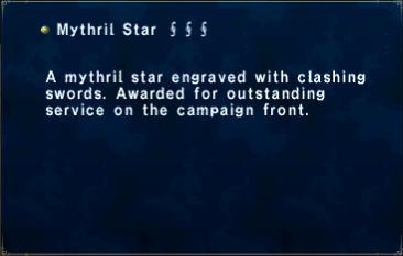 Mythril star