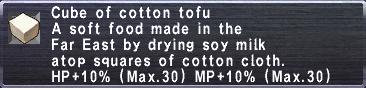 CottonTofu