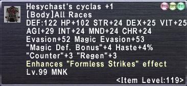 Hesychast's Cyclas 1 description