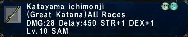 KatayamaIchimonji