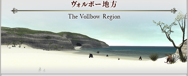 VollbowRegion