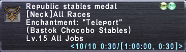Republic Stables Medal