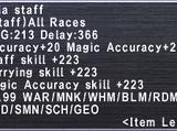 Ajja Staff