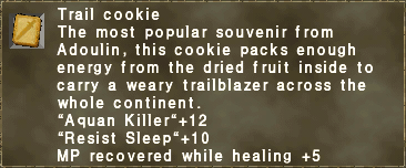 Trail cookie