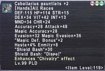 Caballarius gauntlets +2