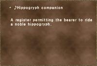 ♪Hippogryph companion