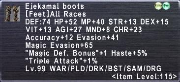 Ejekamal boots