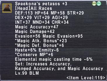 Spaekona's Petasos +3