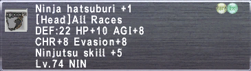 Ninja Hatsuburi Plus 1