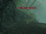 Chigoe