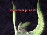 Gamayun