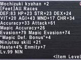 Mochizuki Kyahan +2