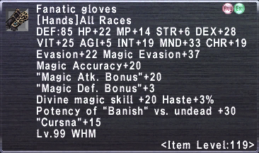 Fanatic Gloves