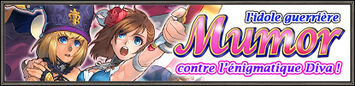 Le spectacle de Mumor l'idole guerrière est de retour! (26.07.2011)