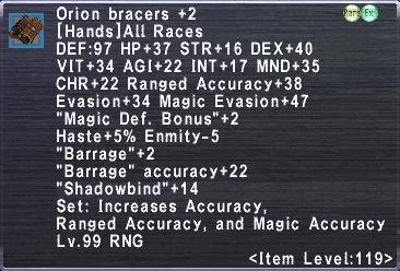 Orion Bracers +2