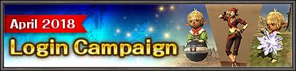April 2018 Login Campaign
