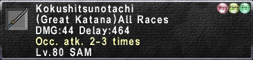 Kokushitsunotachi OA2-3